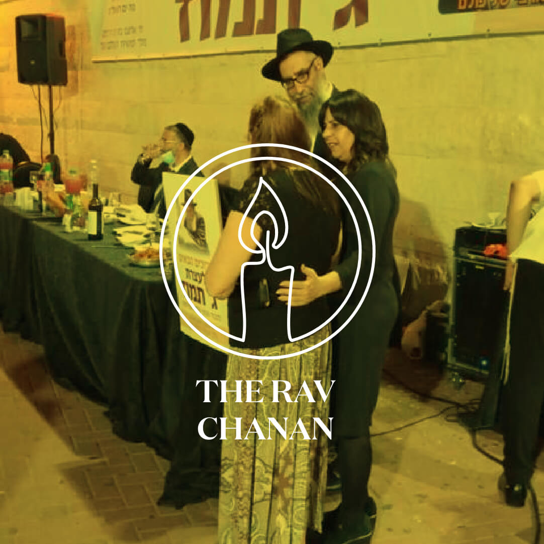 The Rav Chanan