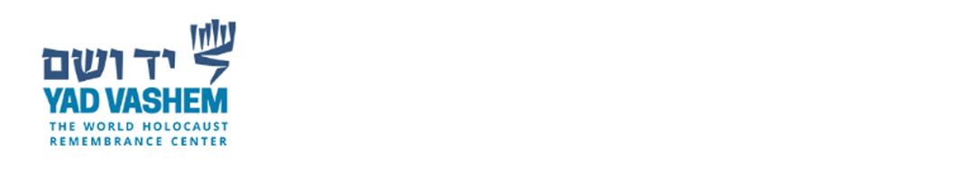 Yad Vashem Logo